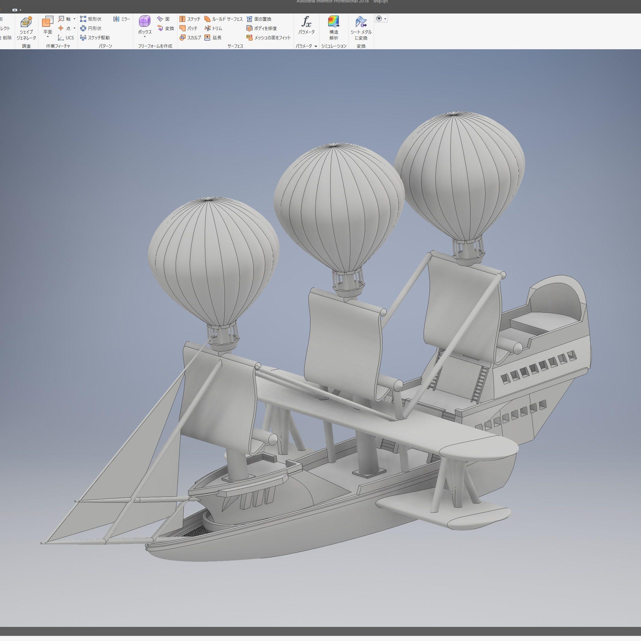 Arduino image